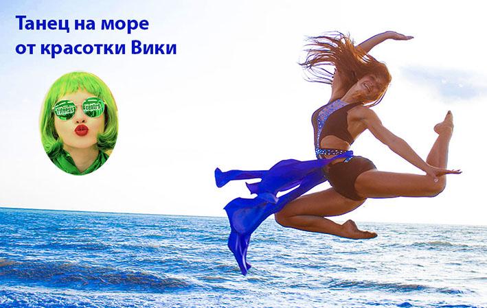 http://img.fitnes.lv/2/dance_beach_8877e6e.jpg