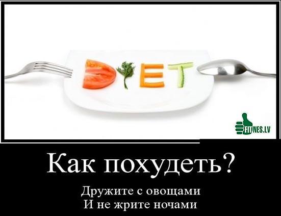 http://img.fitnes.lv/2/diet_012143.jpg