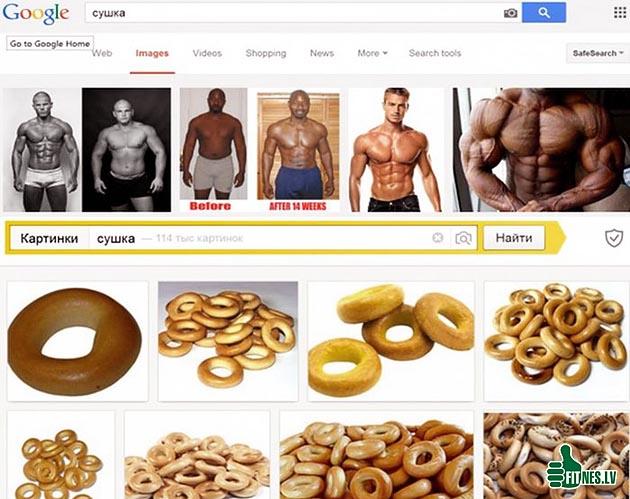 http://img.fitnes.lv/2/diet_457922.jpg