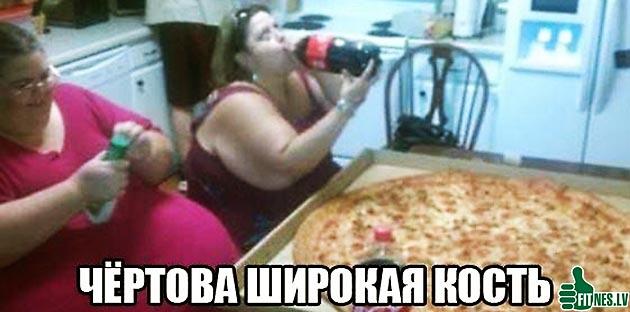http://img.fitnes.lv/2/diet_7122.jpg