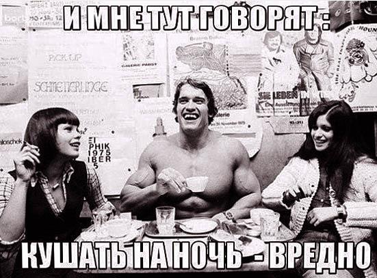 http://img.fitnes.lv/2/diet_872896.jpg
