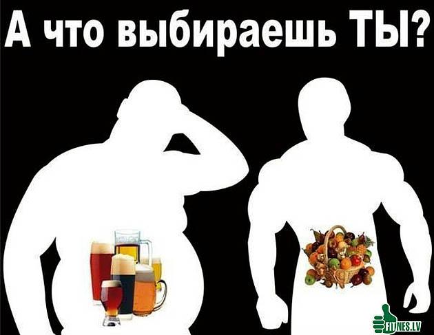 http://img.fitnes.lv/2/diet_98034.jpg