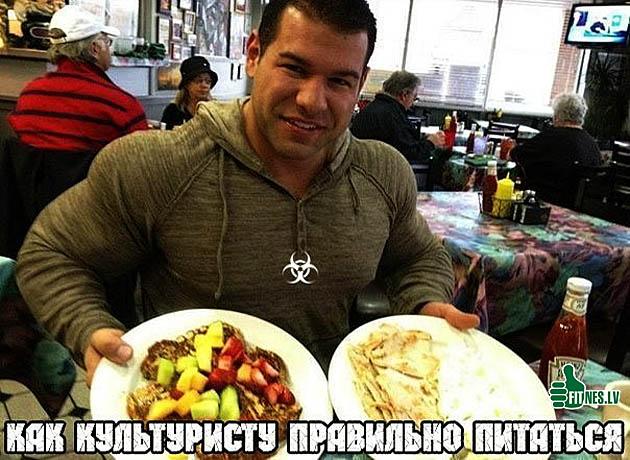 http://img.fitnes.lv/2/diet_9838394765.jpg