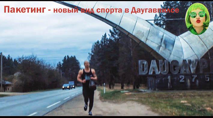 http://img.fitnes.lv/2/fitness_398725.jpg