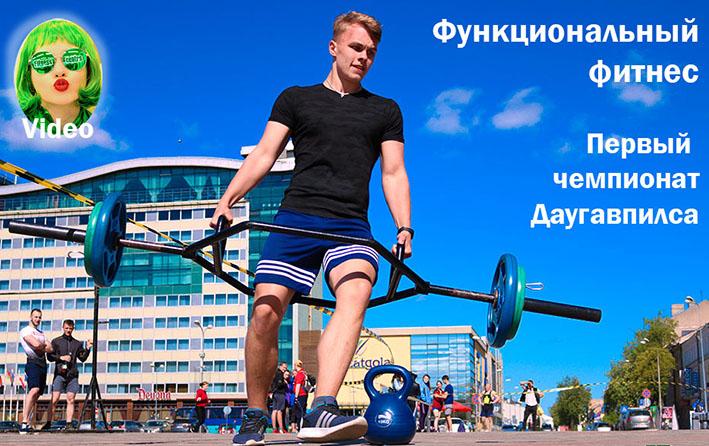 http://img.fitnes.lv/2/fitness_89046888950.jpg