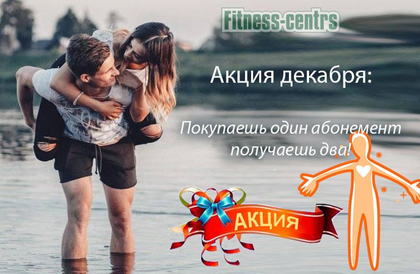 http://img.fitnes.lv/2/fitness_centrs_2683765112.jpg