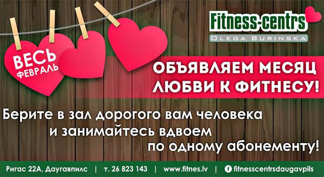http://img.fitnes.lv/2/fitness_centrs_28930955.jpg