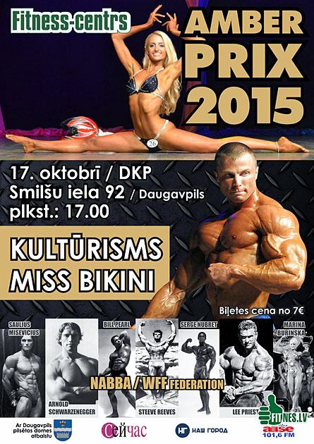 http://img.fitnes.lv/2/fitness_centrs_293404.jpg