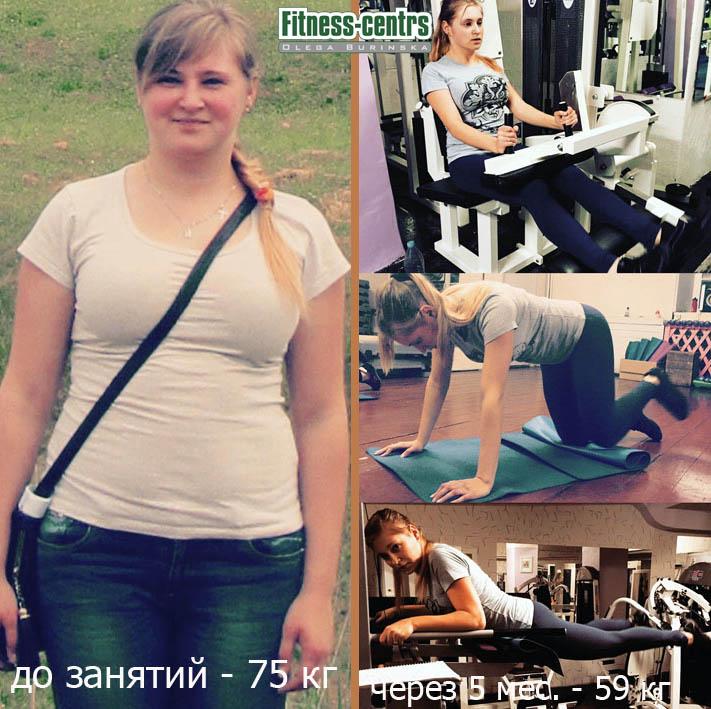 http://img.fitnes.lv/2/fitness_centrs_29374689.jpg