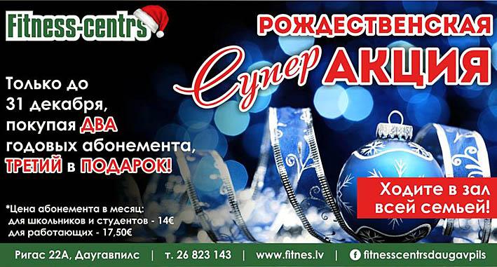 http://img.fitnes.lv/2/fitness_centrs_298809.jpg