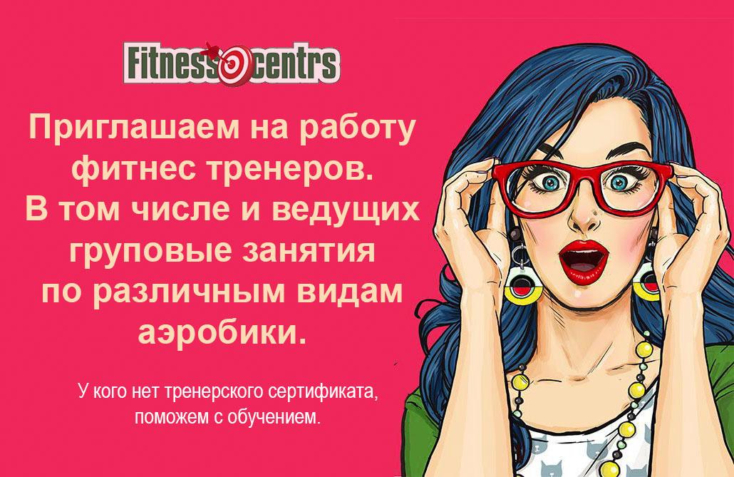 http://img.fitnes.lv/2/fitness_centrs_367838894948.jpg