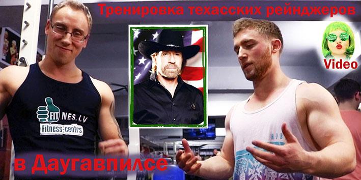 http://img.fitnes.lv/2/fitness_centrs_383992771.jpg