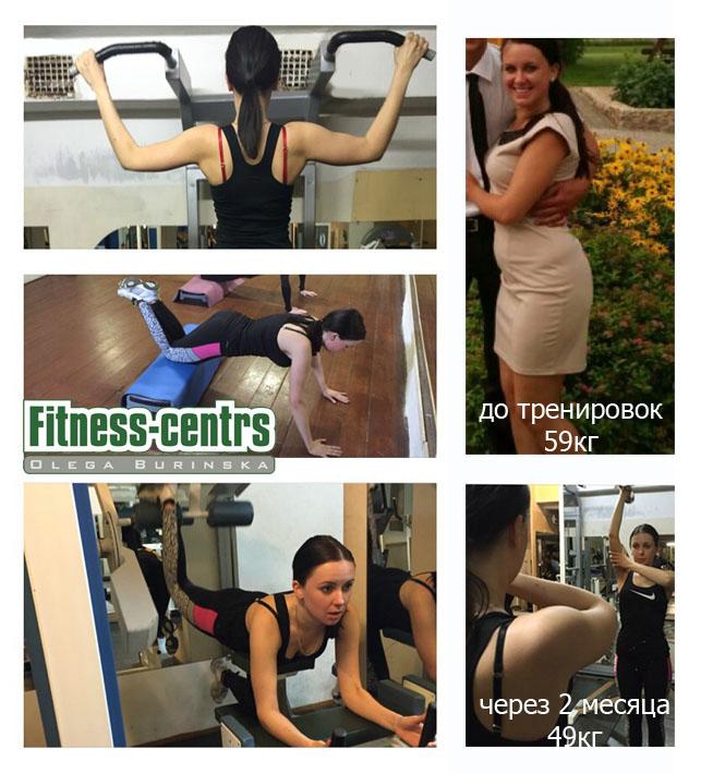 http://img.fitnes.lv/2/fitness_centrs_5972350.jpg