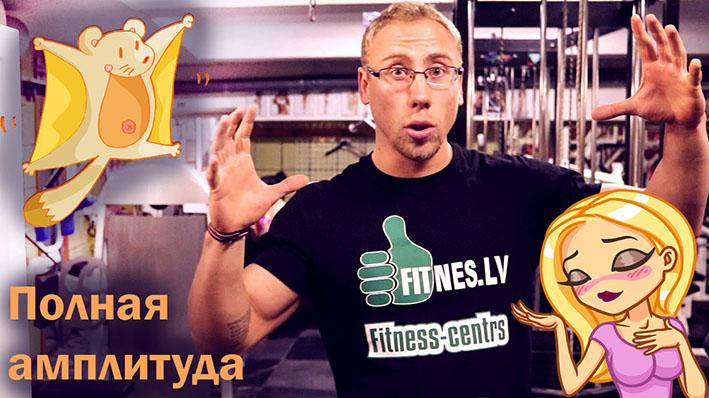 http://img.fitnes.lv/2/fitness_training_28942.jpg