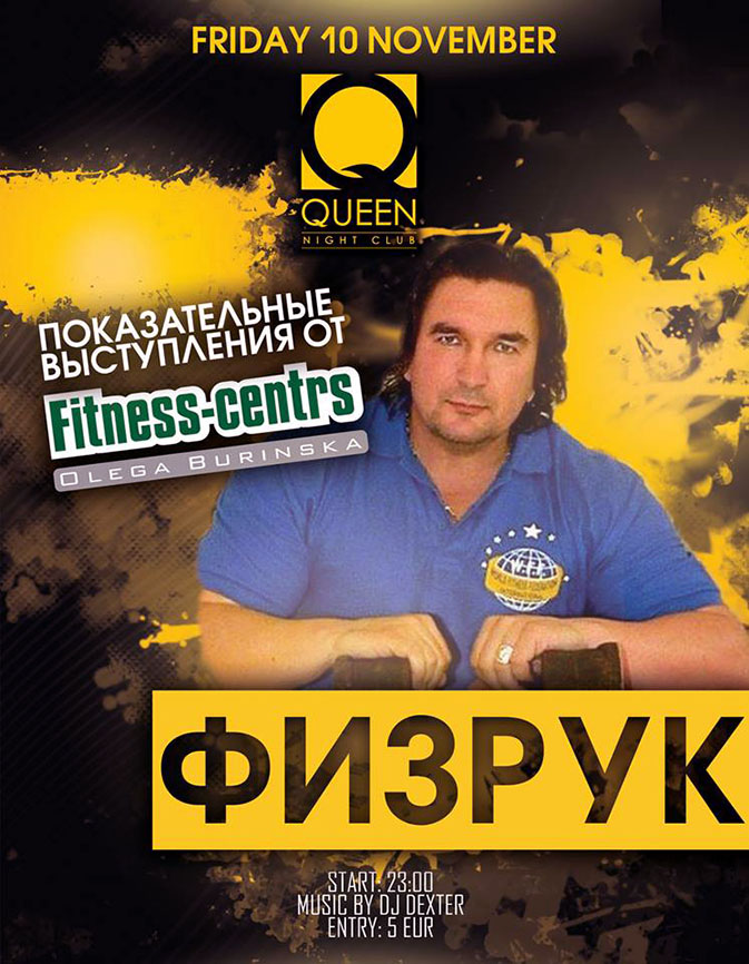 http://img.fitnes.lv/2/fizruk_92736816.jpg