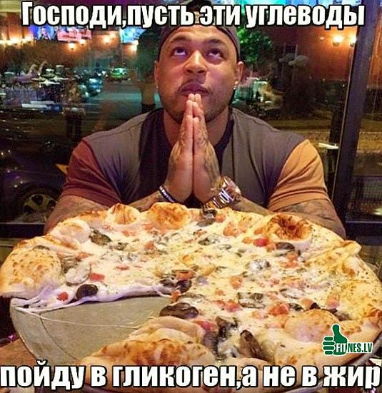 http://img.fitnes.lv/2/foto_humor_267394.jpg