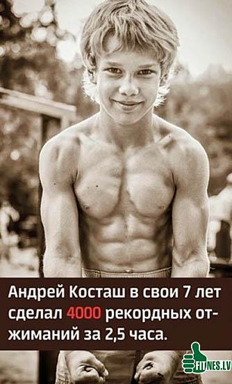 http://img.fitnes.lv/2/gool_photo_2992018771.jpg