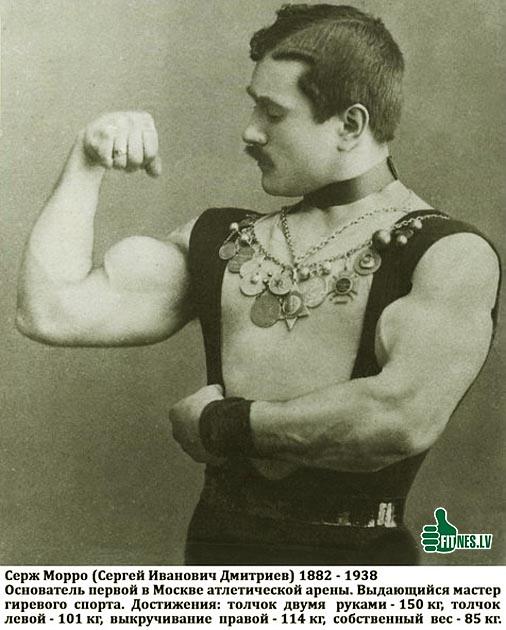 http://img.fitnes.lv/2/history_bodybuilding_390543.jpg