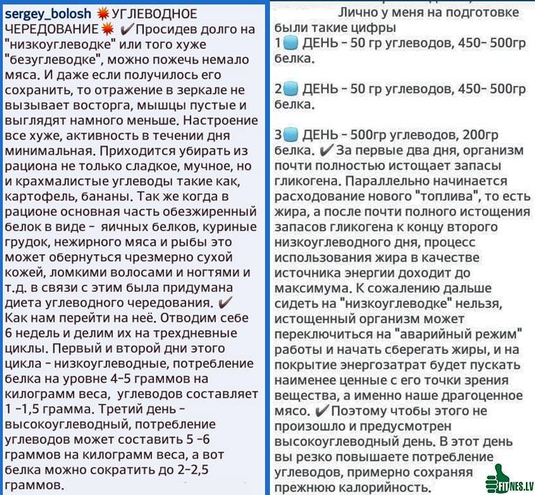 http://img.fitnes.lv/2/hudeem_pravilno_29376.jpg