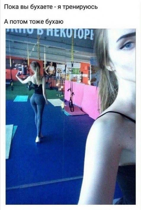 http://img.fitnes.lv/2/humour-fitness-7657654.jpg