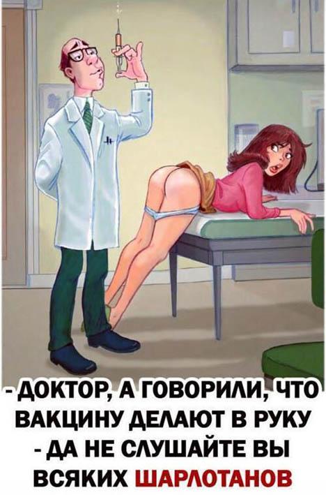 http://img.fitnes.lv/2/humour_389393477.jpg
