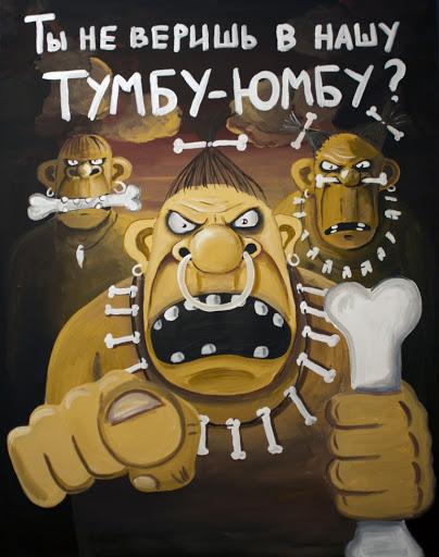http://img.fitnes.lv/2/humour_883848.jpg