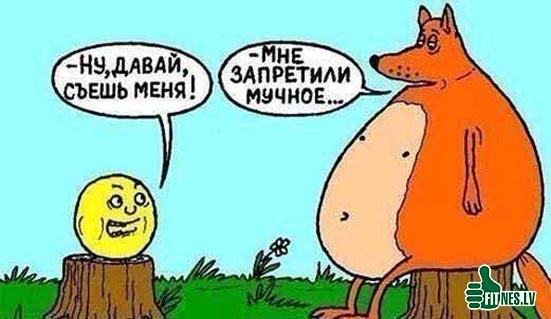 http://img.fitnes.lv/2/humour_Anime_228736843.jpg