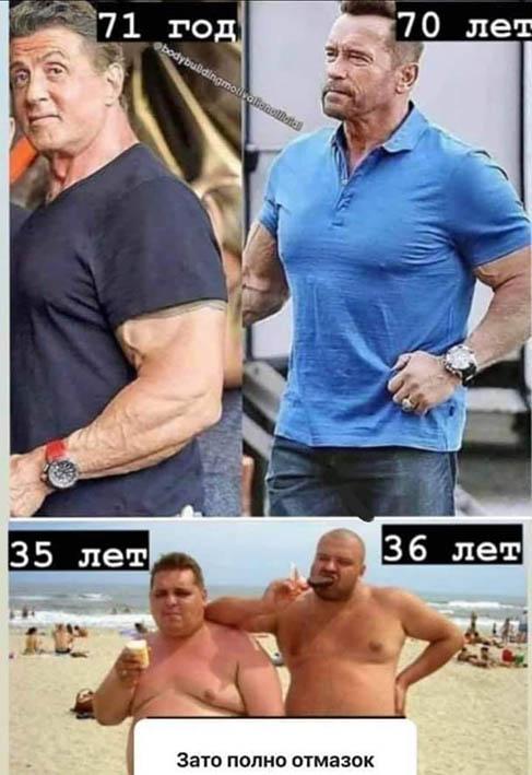 http://img.fitnes.lv/2/humour_bodybuilding_7838393999.jpg