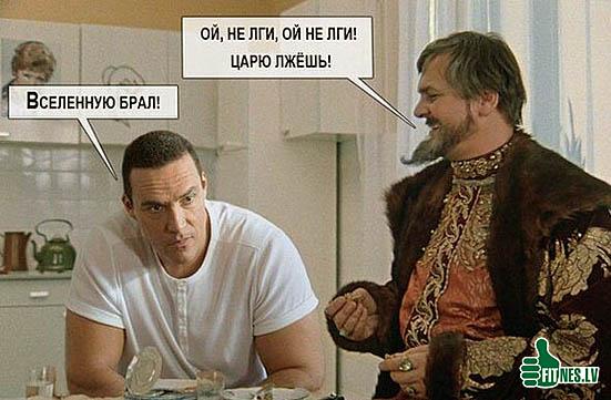 http://img.fitnes.lv/2/humour_comix_73822.jpg