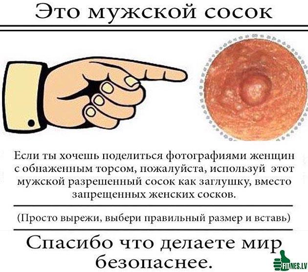 http://img.fitnes.lv/2/humour_erotika_284051.jpg