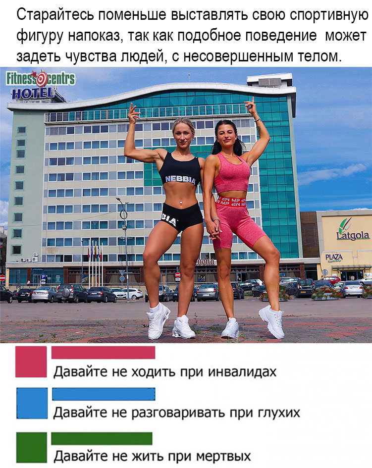http://img.fitnes.lv/2/humour_fitness_1788171651652.jpg
