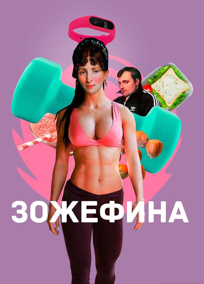 http://img.fitnes.lv/2/humour_fitness_girl_865447876.jpg