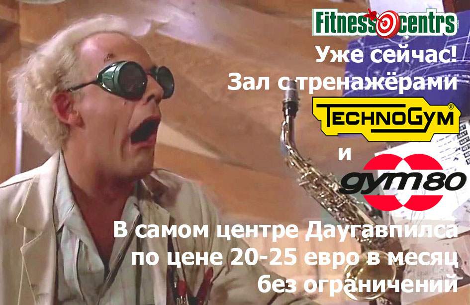 http://img.fitnes.lv/2/humour_photo_291998176`4`4332.jpg
