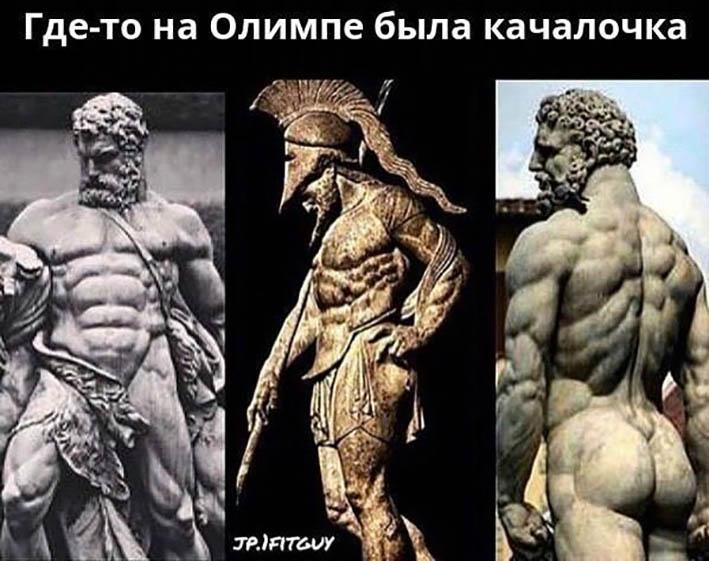 http://img.fitnes.lv/2/humour_photo_298733.jpg