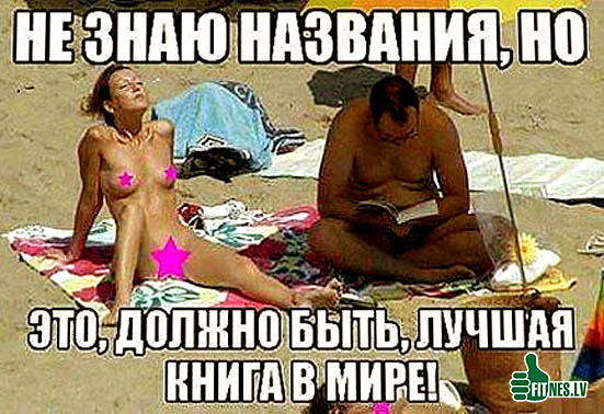 http://img.fitnes.lv/2/humour_photo_933202783.jpg