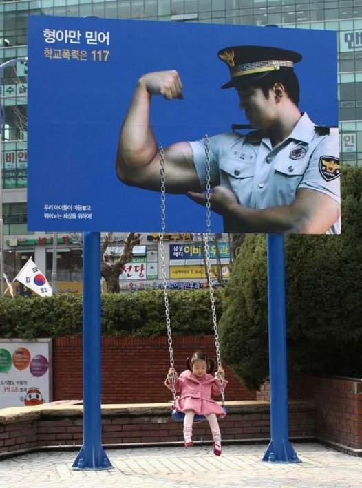 http://img.fitnes.lv/2/humour_police_37884995.jpg
