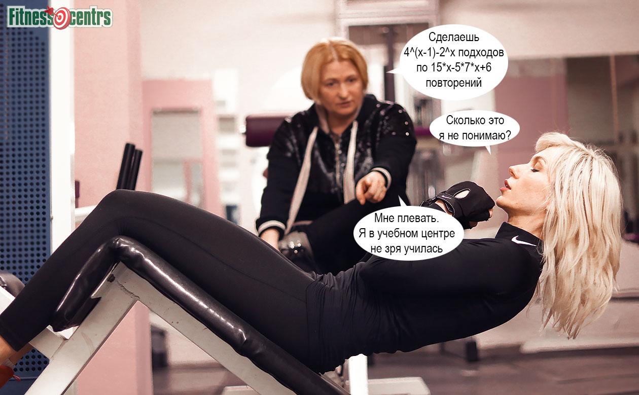 http://img.fitnes.lv/2/hymour_fitness_278289398.jpg