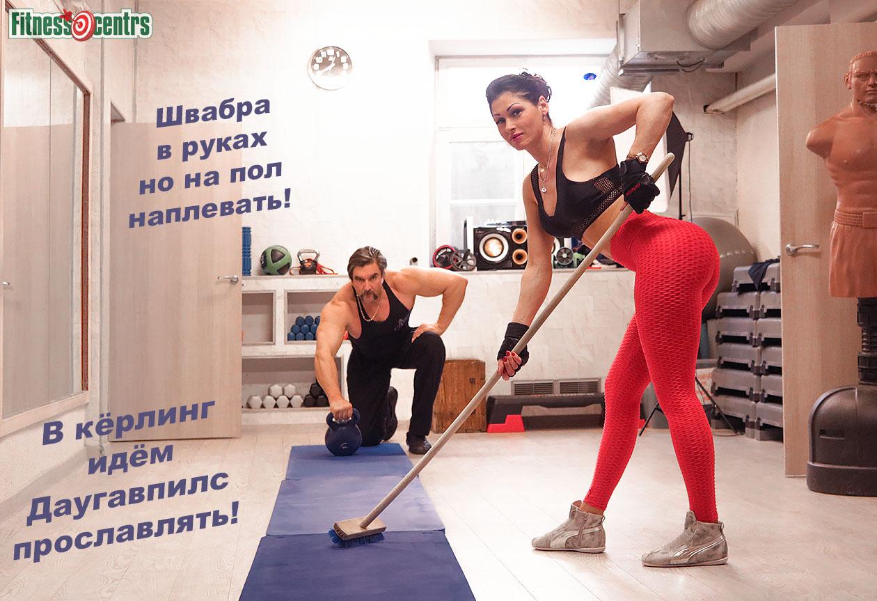 http://img.fitnes.lv/2/kerling_27838_8666.jpg