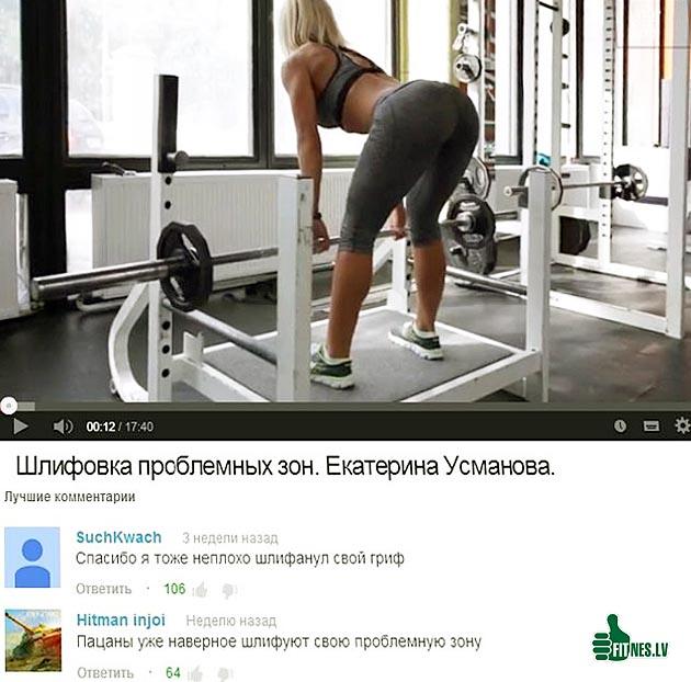 http://img.fitnes.lv/2/krasivaja_popa_3746544.jpg