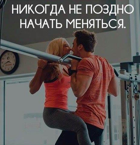 http://img.fitnes.lv/2/love_927353556.jpg