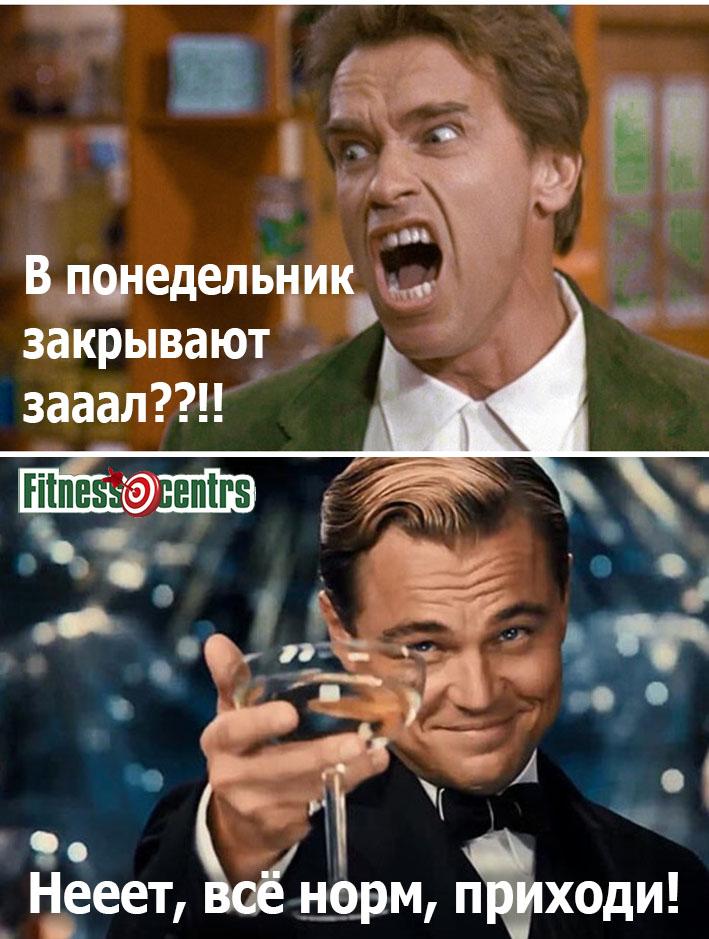 http://img.fitnes.lv/2/memes_2681917663.jpg