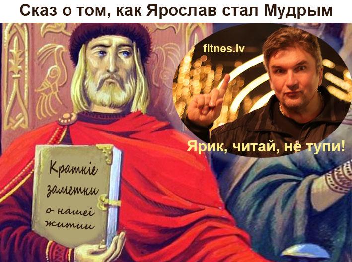 http://img.fitnes.lv/2/memes_2682829383.jpg