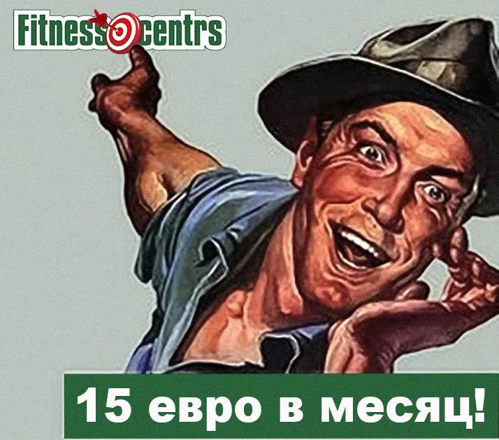 http://img.fitnes.lv/2/memes_fitness_2829933.jpg