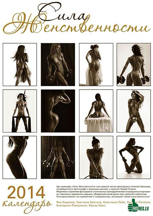 http://img.fitnes.lv/2/nude_fitness_19202387367.jpg