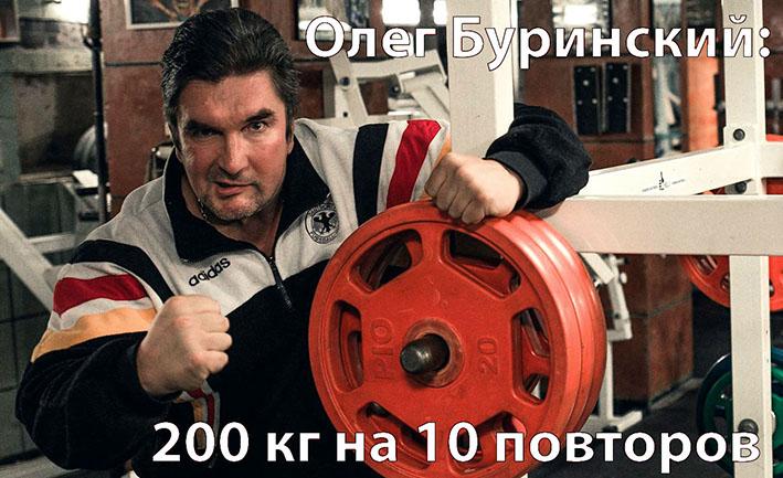 http://img.fitnes.lv/2/power_78968157472.jpg
