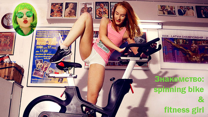 http://img.fitnes.lv/2/spinning_bike_and_fitness_girl_8284.jpg