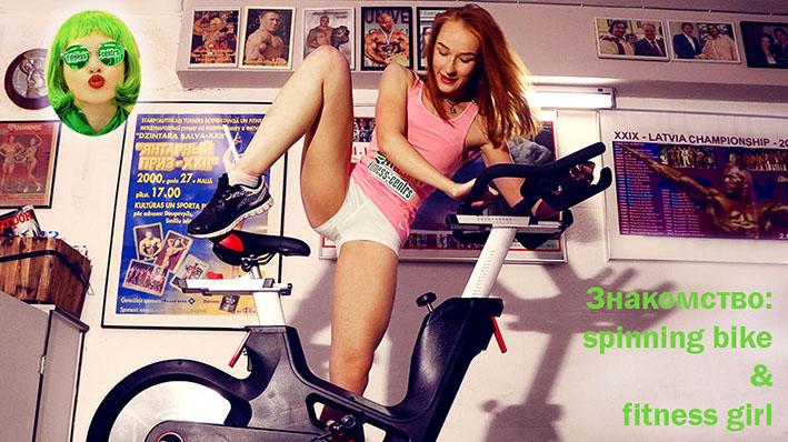 http://img.fitnes.lv/2/spinning_bike_and_fitness_girl_8284.jpg