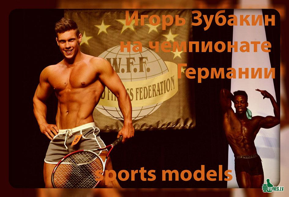 http://img.fitnes.lv/2/sports_models_3898987134.jpg