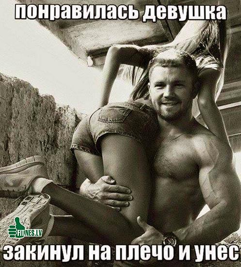 http://img.fitnes.lv/2/testosteron_112829.jpg