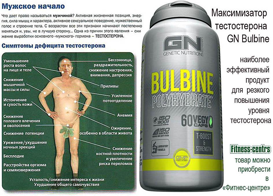 http://img.fitnes.lv/2/testosteron_283-4883.jpg
